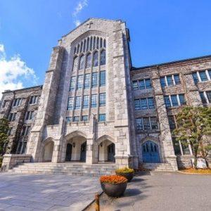 Hoc Xa Chinh Tai Ewha Womans University
