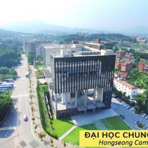 đại Học Chungwoon Campus Incheon