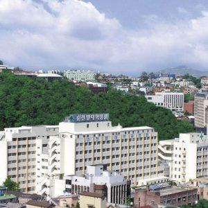 Dai Hoc Soonchunhyang 1